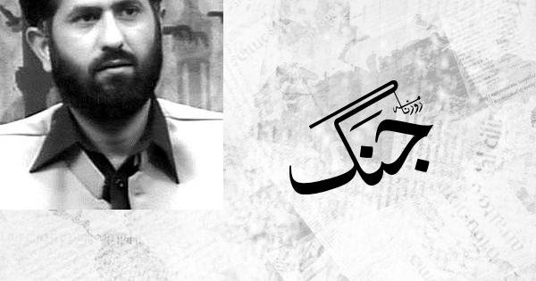 Hafiz Muhammad Ali Yazdani Column 22 9 2019