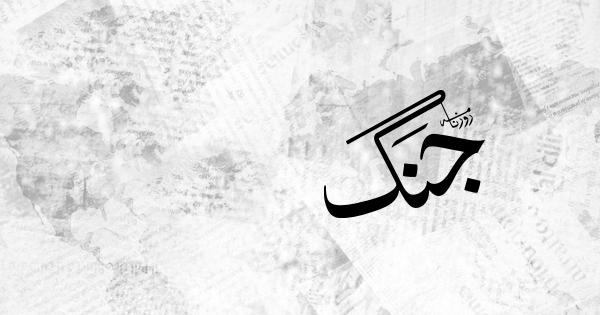 Haider Naqvi Column 10 12 2019