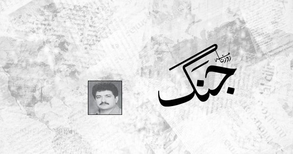 Hamid Mir Column 18 11 2019