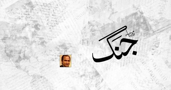 Irfan Siddiqui Column 14 11 2018