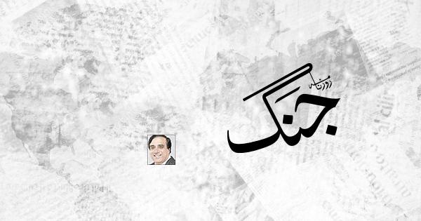 Shafaf Jehmooriyat Ki Fateh