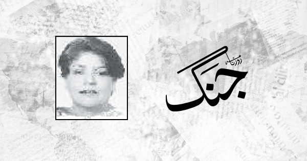 Kishwar Naheed Column Some Good Advices