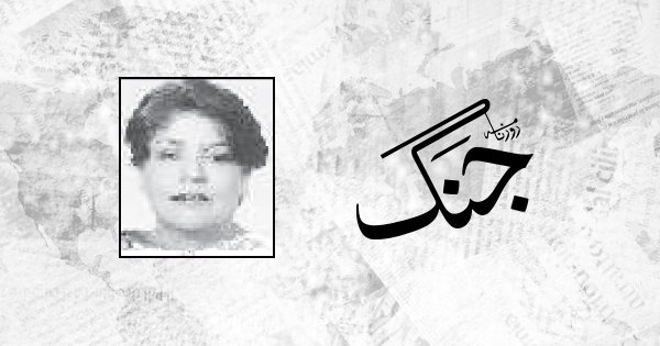 Kishwar Naheed Column 25 5 2019