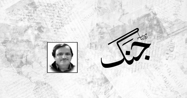 Mazhar Abbas Column 7 12 2019