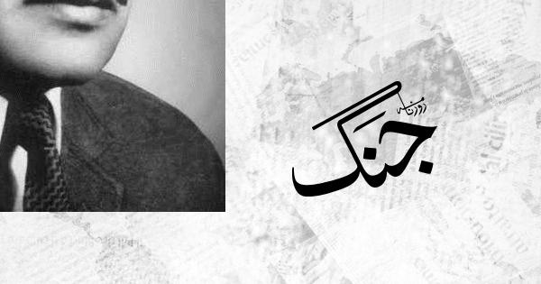 Muhammad Iqbal Choudhary Column 22 9 2019