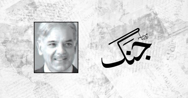 Qaradaad E Pakistan Nishan E Manzil