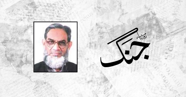 Mushtaq Ahmed Qureshi Column 15 4 2019