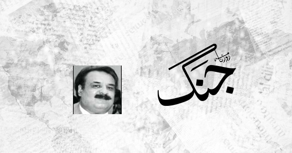 Naeem Masood Column 26 1 2020
