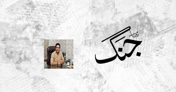 Nasir Salman Column 26 1 2020
