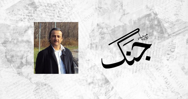 Muhamnmad Kamran Malik Column 19 1 2020