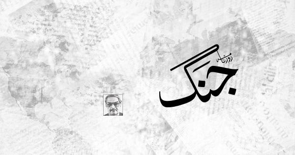Azadi Izhaar Ke Raste Band Na Karien