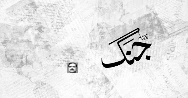 Syed Azhar Husnain Abidi Column 28 10 2018
