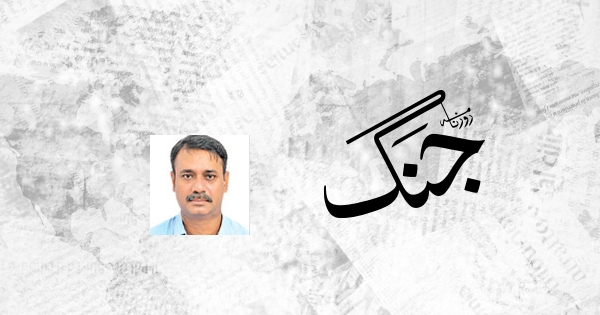 Syed Minhaj Ur Rab Column 18 11 2019