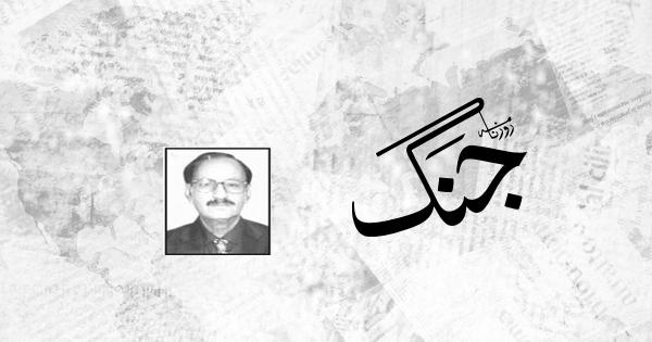 Syed Zia Abbas Column 22 1 2020