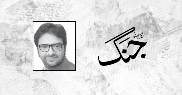 'علی ظفر کے سم کارڈ میں جنسی ہراسگی کا آپشن ہی نہیں'