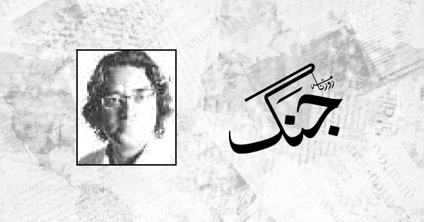 Why I Dont Get Angry Column By Wajahat Masood