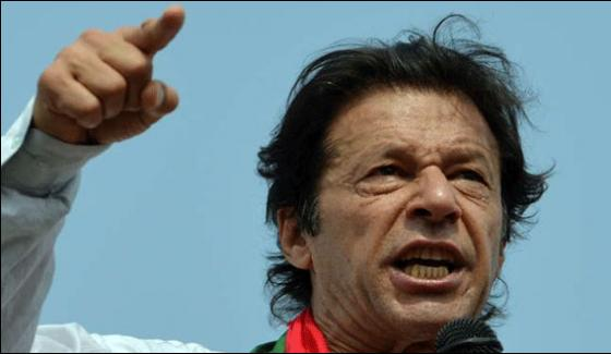 Imran Khan Announces To Hold Congregation In Fasialabad Next Sunday