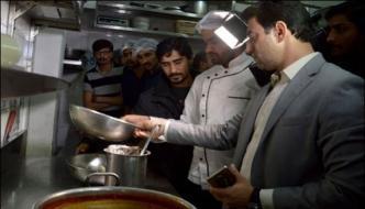 Islamabad Administration Raid Over Un Healty Food Item