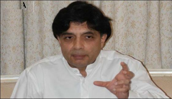Us Drone Attack Is Without Reason And Unacceptable Chauhadry Nisar
