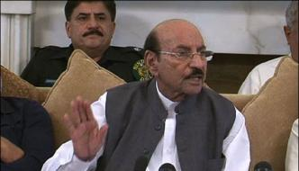 Cm Sindh Apex Committee Meeting Will Held Today