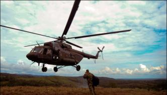 Helicopter Crash In Columbia 17 Army Killed