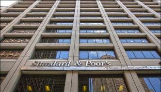 Standard And Poors Fitch Lowered The Uk Credit Rating