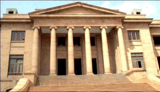 Four News Judges Of Shc Take Oath