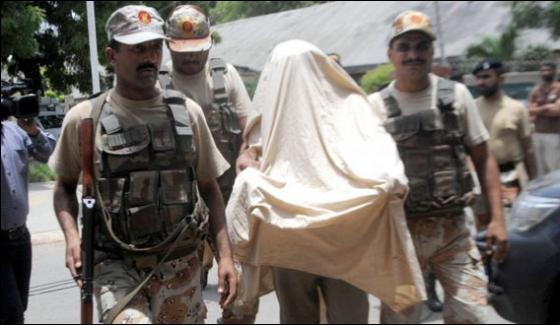 11 Arrest In Rangers Operations