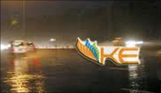 Karachi 250 Power Feeder Tripping In Rain