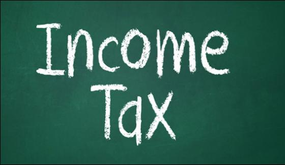 Income Tax Amended Ordinance Loss Will Be To Black