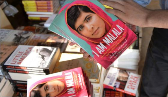 Malala Yousafzais Book 18 Million Copies Sell Out