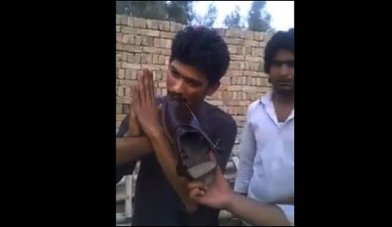 Pick Shoes With Teeth Incident With Teen In Muzafar Garh