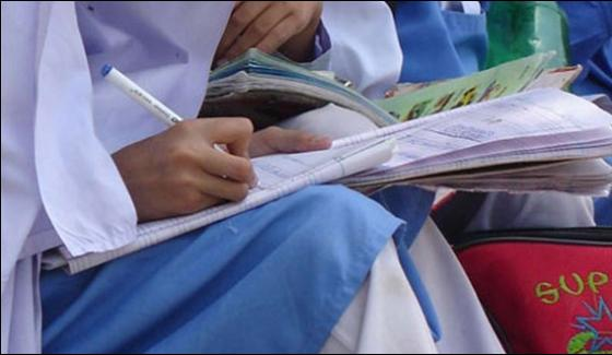 Objection Four Provinces On Arabic As A Compulsory Subject