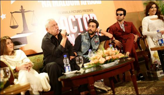 New Pakistani Movie Actor In Law First Tailor Release