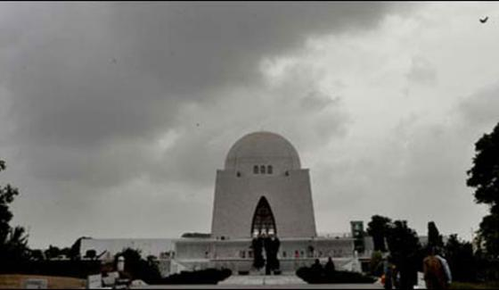 The Rain Subsided In Sindh Meteorological Department
