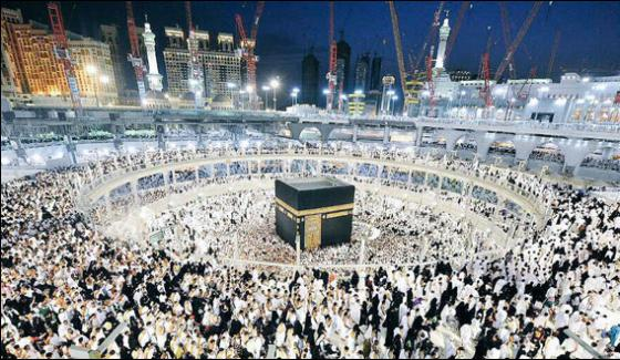Peshawar Citizen Missing During Umrah
