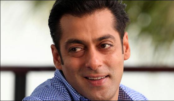 I Do Not Want To Be A Villain Salman