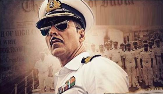 First Trailer Of Rustom Released