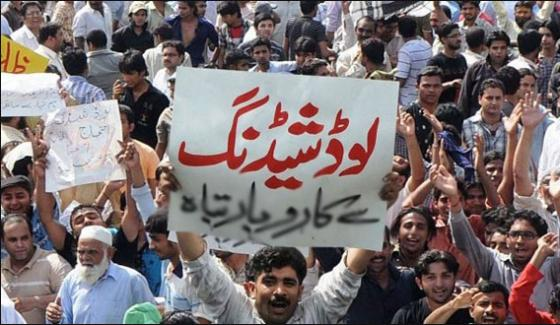 Faisalabad Citizens Protest Against Loadshedding
