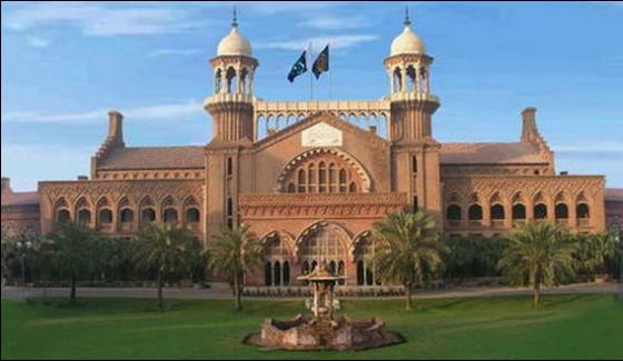 Lahore High Court Stops Demotion Process Of 8 Police Officers