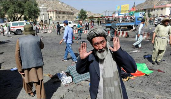 Kabul Death Toll Rises To 61 In Suicide Attacks