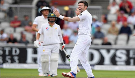 Manchester Test England Beat Pakistan By 330 Runs
