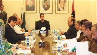 Ppp Sindh Meeting In Karachi On Tuesday