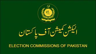 President Approved The Name Of Four Members Of Election Commission And Notified It