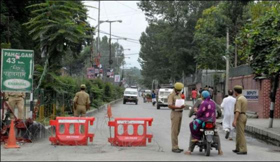 Tension In Occupied Kashmir Curfew Ended In Srinagar