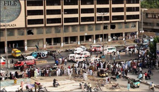 Karachi Armed Men Fired In Saddar 2 Security Officials Killed