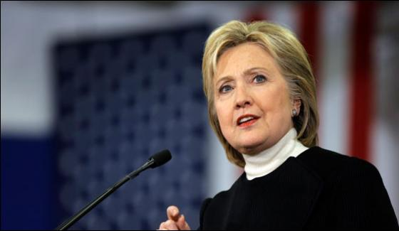 Hillary Clinton Nominated As Presidential Candidate