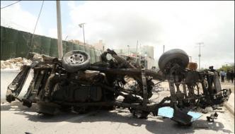 2 Suicide Bomb Blasts Leaves 13 Dead In Mogadishu