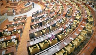Assembly Issued Schedule Of New Chief Minister Election