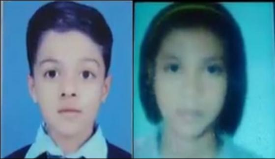 Lahore Two New Cases Of Kids Disappearance